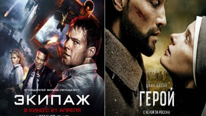 2xI новинка боевик русский криминал _2 фильма