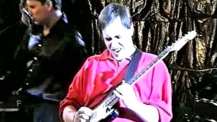 Сектор Газа - Лирика (Live Омск, 14.04.1998)