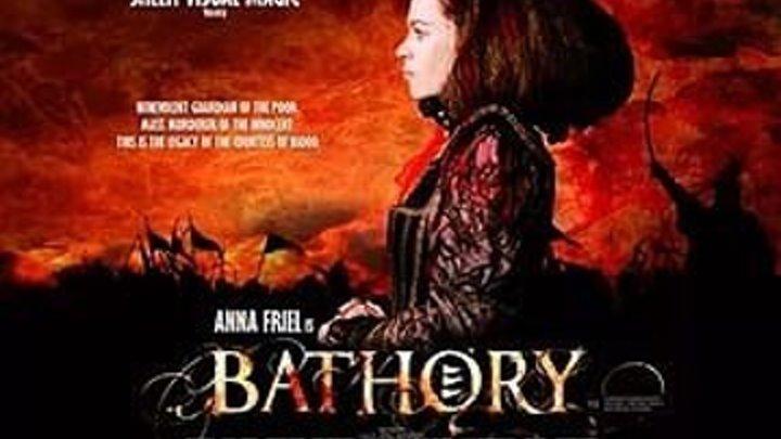 Кровавая графиня – Батори 2008 фэнтези, драма, биография, история
