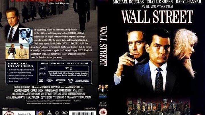 Уолл Стрит (1987) Детектив, Драма.