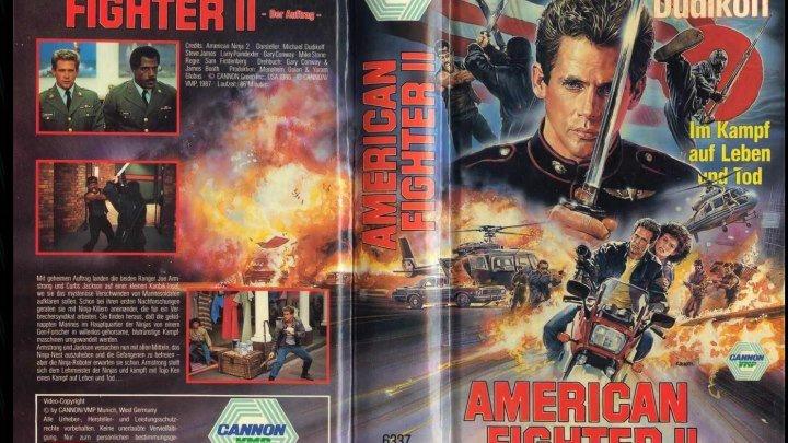 Американский ниндзя 2 Схватка (1987) Боевик.