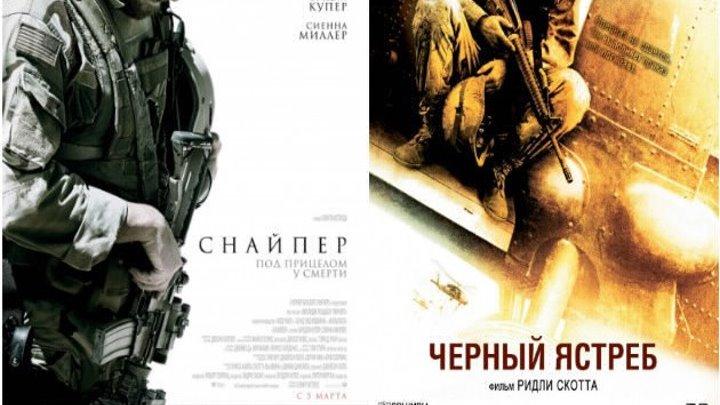 HOBЫЙ ПPOEKT 2 B 1 (4) Жанр: боевик, триллер, военный, биография
