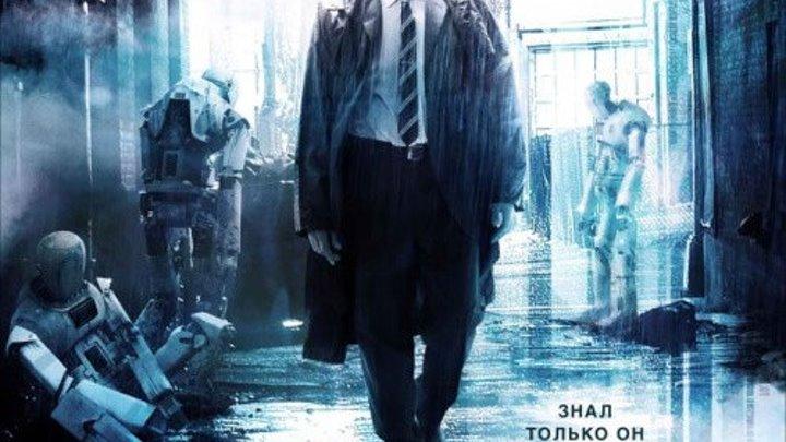 HOBЫЙ ПPOEKT 2 B 1 Жанр: Фантастика, боевик, триллер