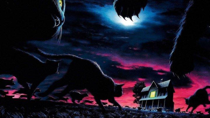 Лунатики / Sleepwalkers (1992, Ужасы) перевод Андрей Гаврилов