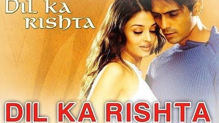 Dil Ka Rishta - Dil Ka Rishta I Arjun, Aishwarya & Priyanshu ¦ Alka, Udit Narayan & Kumar Sanu[1]
