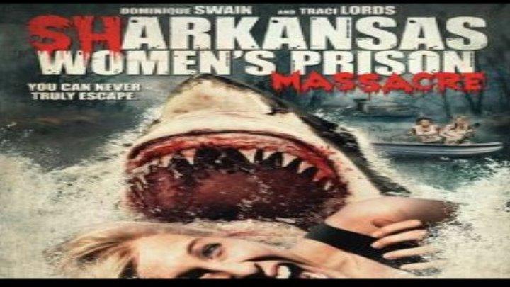 Акулы на свободе (ужасы, боевик)