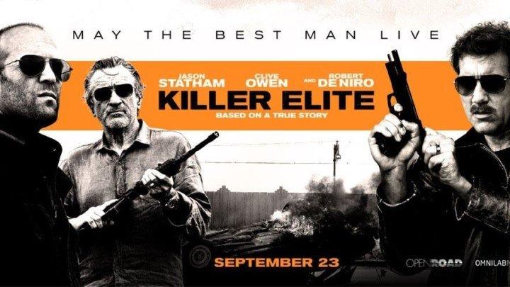 Killer elite ( O'zbek tilida )