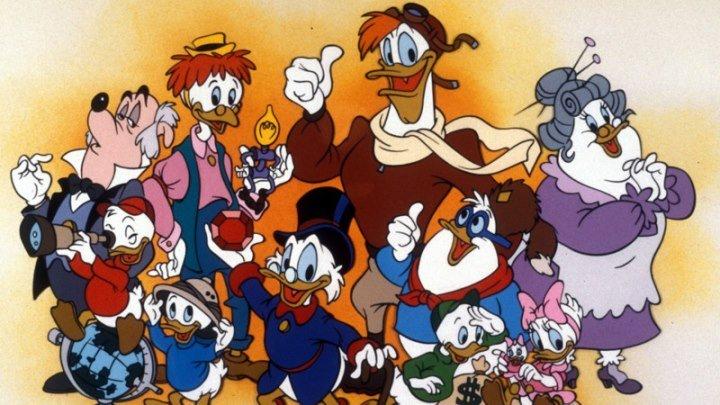 Утиные истории 46 - 48 Серия (1987-1990)