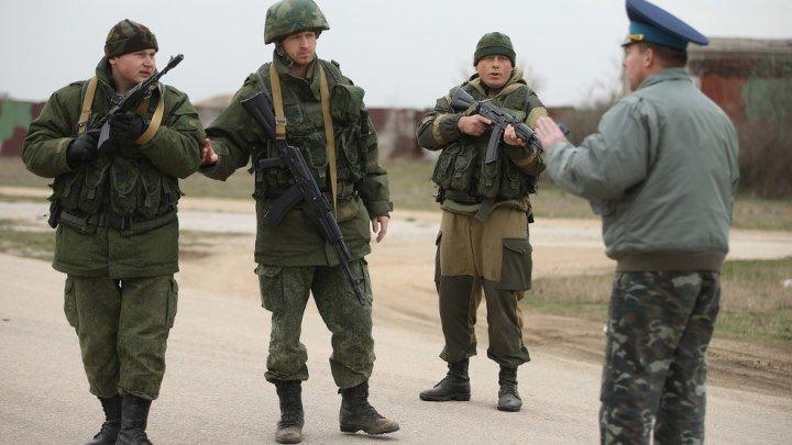 Бельбек 4 марта 2014, то что вырезали Украинские и западные СМИ