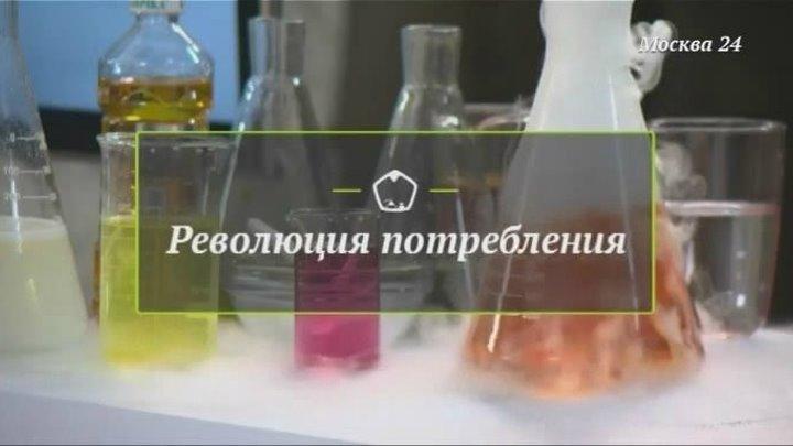 Революция потребления - О пользе и вреде шампуней! (Эфир от 15.02.2017г.)