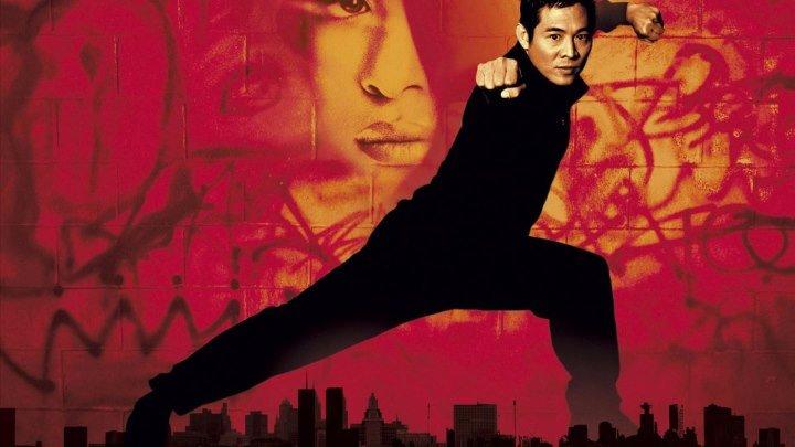 Ромео должен умереть (2000, Боевик, триллер, криминал) перевод Андрей Гаврилов