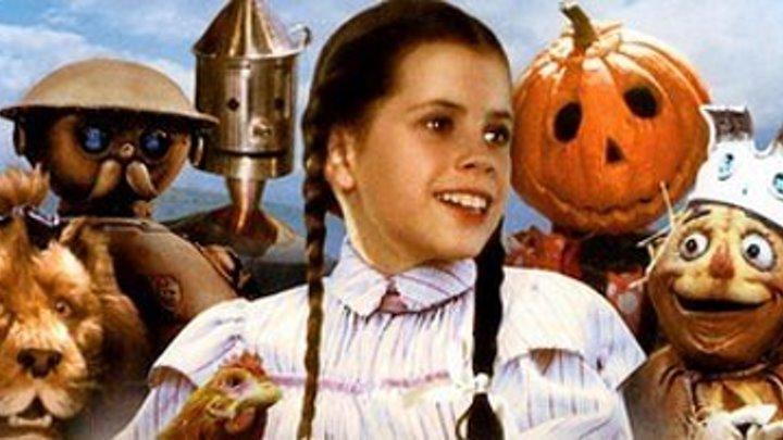 Возвращение в страну Оз / Return to Oz (1985)