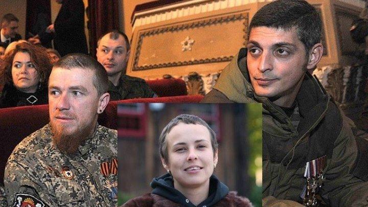 """Чичерина - """"Рвать"""". Героям Донбасса посвящается !"""