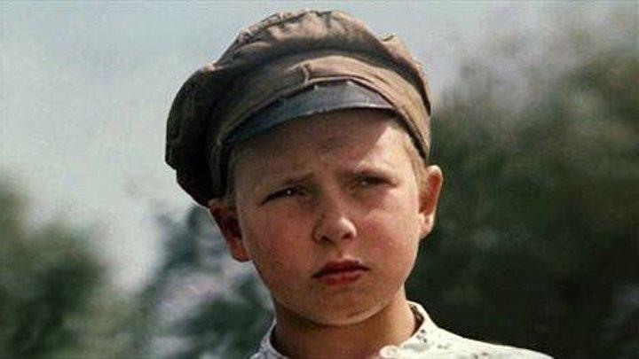 Макар-следопыт (1984) СССР Семейный