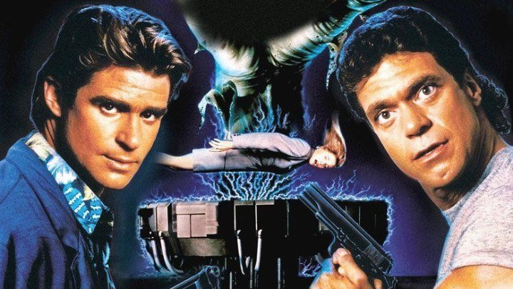 Мертвый полицейский (фантастическая комедия ужасов с Тритом Уильямсом и Джо Пископо) | США, 1988