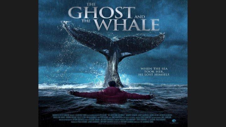"""Призрак и кит"" _ (2016) Триллер,драма,детектив."
