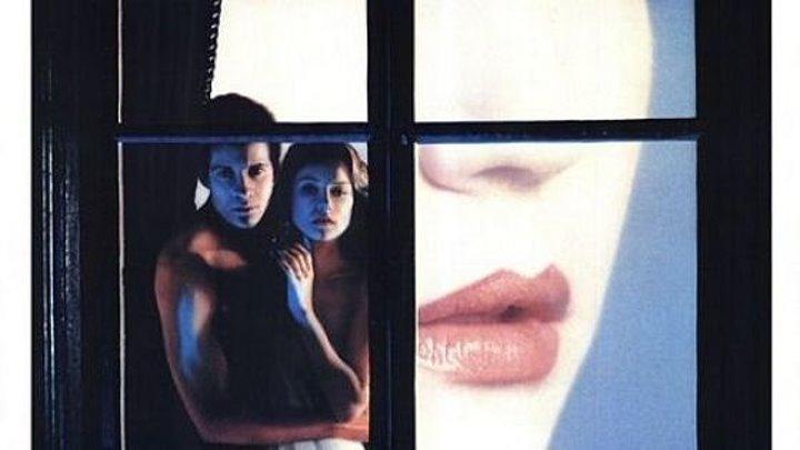 Окно спальни [советский дубляж] (детективный триллер со Стивом Гуттенбергом, Элизабет МакГоверн, Изабель Юппер) | США, 1986