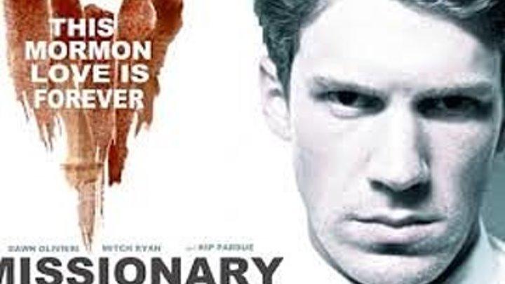 Миссионер (2013) триллер