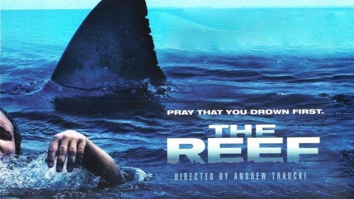 Открытое море: Новые жертвы / The Reef (2010, Ужасы, триллер)