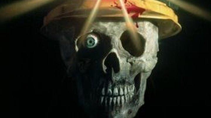 Ночная смена (1990) Стивен Кинг Ужасы, Мистика.