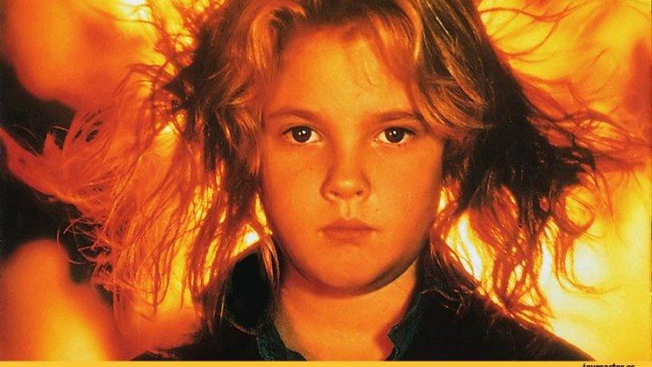 Воспламеняющая взглядом 1984 Стивен Кинг ужасы, фантастика, боевик, триллер