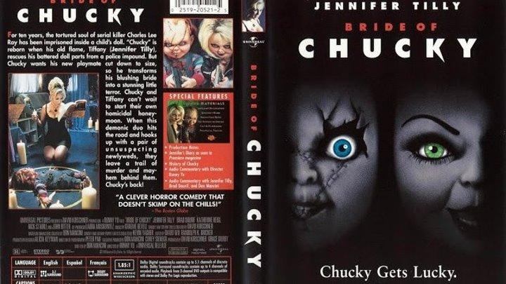 Детские игры 4 Невеста Чаки (1998) Ужасы