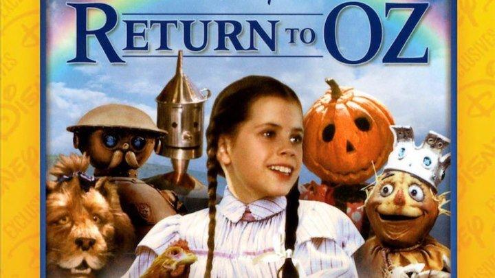 Возвращение в страну Оз (1985) фэнтези, детектив, приключения, семейный BDRip от Koenig P Файруза Балк, Никол Уильямсон, Джина Марш, Пайпер Лори, Тимоти М. Роуз