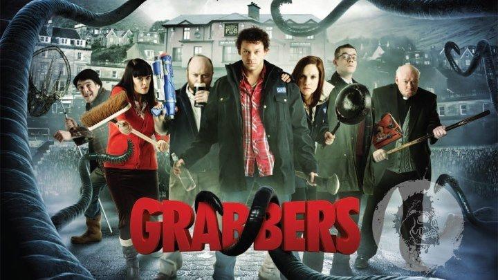 Грэбберсы / Grabbers (2012, Ужасы, фантастика, комедия)