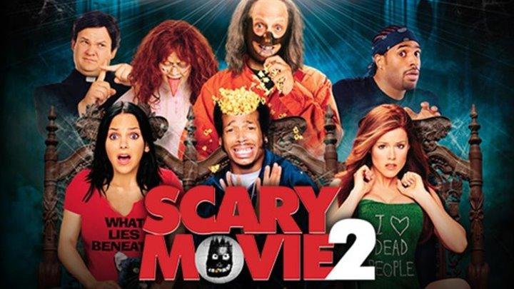 16+ Очень страшное кино 2. (2001) Комедия.