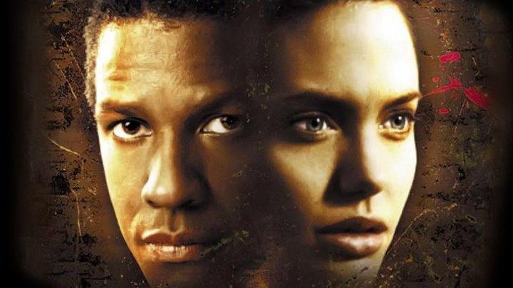 Власть страха (1999, Триллер, драма, криминал) перевод Андрей Гаврилов