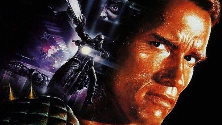 Бегущий человек / The Running Man (1987) HD