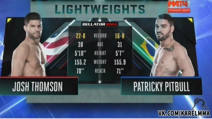 Джош Томсон vs. Патрики Фрейре.Bellator 172.
