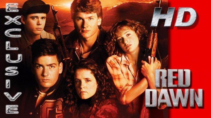 Красный рассвет / Red Dawn (1984, Боевик, драма)