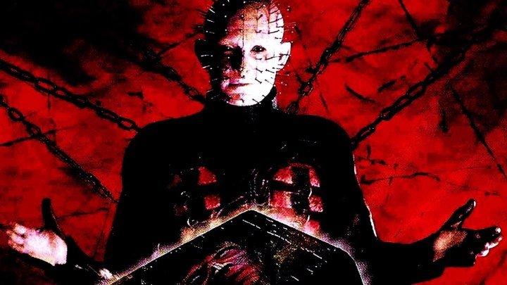 Восставший из ада 7: Армия мертвецов / Hellraiser: Deader (2005, Ужасы, триллер, детектив)