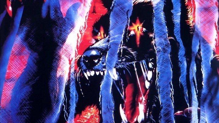 Вой 3 / Howling III (1987, Ужасы, фэнтези)