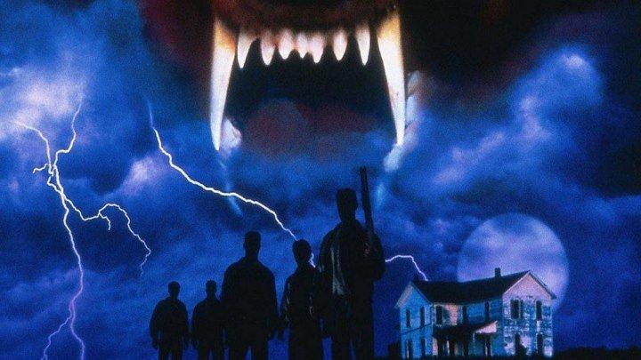 Вой 7: Восход новой луны / Howling: New Moon Rising (1995, Ужасы, фэнтези)