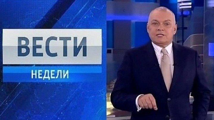 Reportaj propagandistic Rossia1 despre protestele din România. Astfel de minciuni sunt difuzate în toată R.M. Din astfel de surse se informează cetățenii R.M. Priviți o mostră de dezinformare de la Kremlin. Cu atît mai mult, e nevoie de produse românești și unioniste pe piața media din RM. Susțineți 10TV!