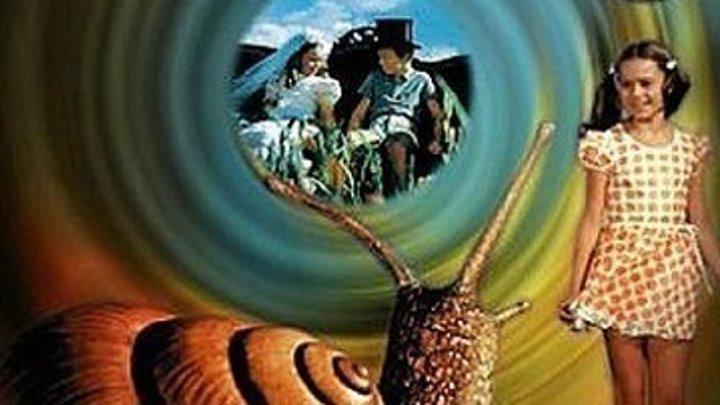 Сусанна и волшебное кольцо / Susanne und der Zauberring (1974)