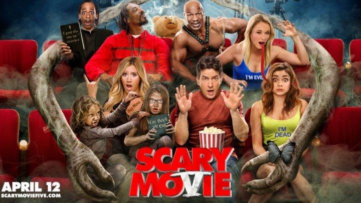 16+ Очень страшное кино 5. (2013) Комедия. (+ съёмки фильма)