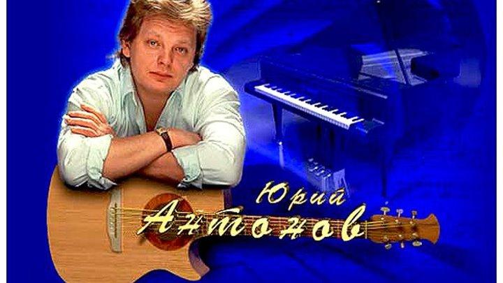 """""""Юрий Антонов"""" (Видеоклипы 1980-1984г)"""