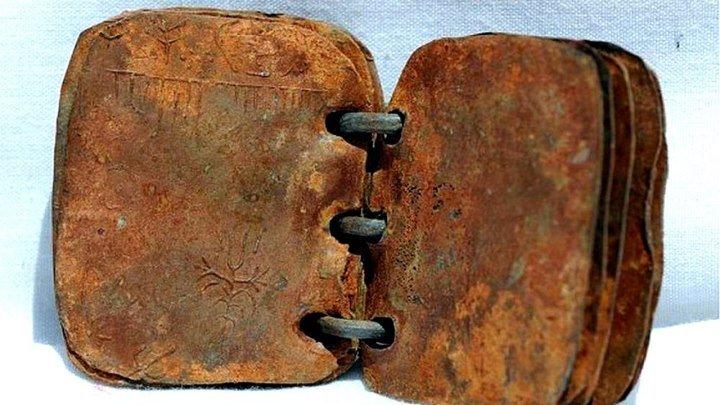 Невероятные находки археологов - Запретная археология