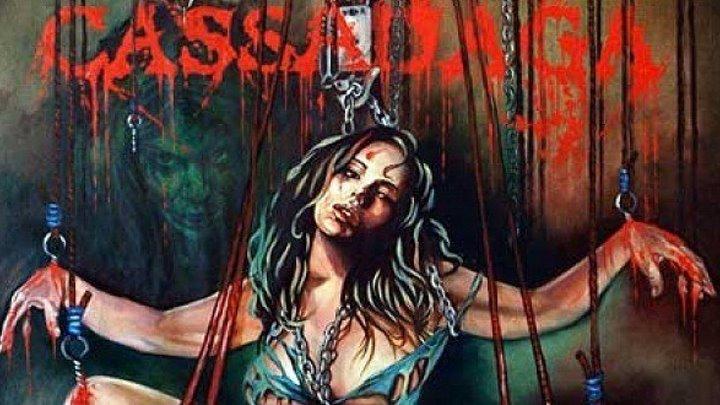 Кассадага / Cassadaga (2011, Ужасы, триллер)