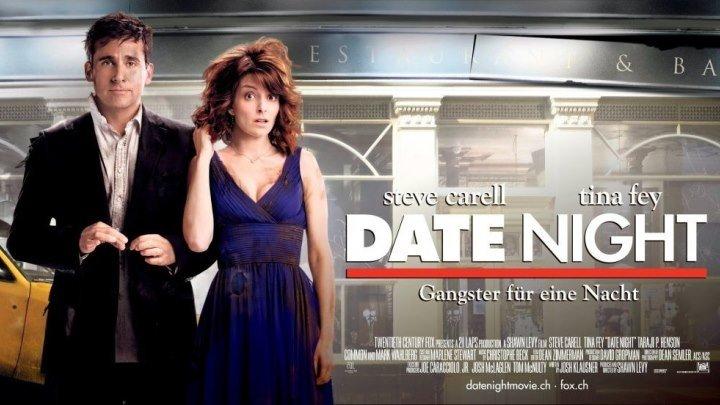 Безумное свидание (2010) Триллер, Комедия,