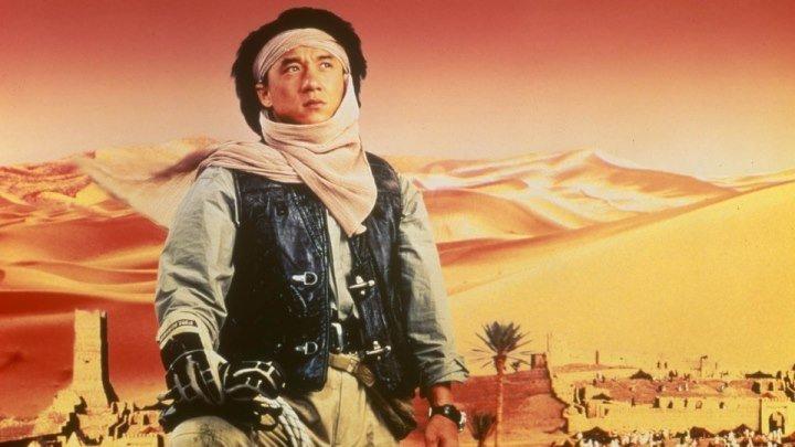 Доспехи Бога 2: Операция Ястреб (комедийный боевик с Джеки Чаном) | Гонконг, 1991