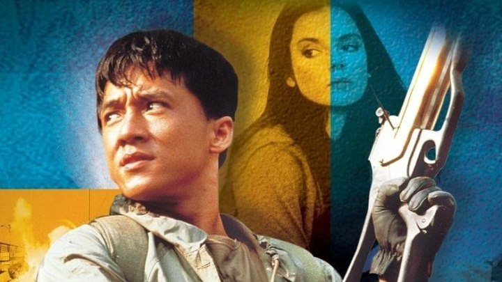 Доспехи Бога (комедийный боевик с Джеки Чаном) | Гонконг-Югославия, 1986