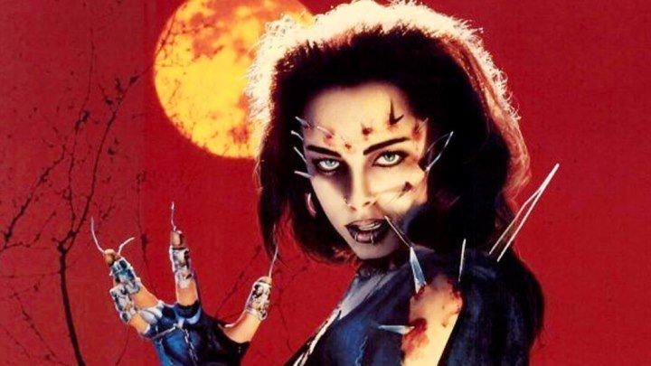 Возвращение живых мертвецов 3 / Return of the Living Dead III (1993, Ужасы, фантастика)