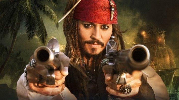 Пираты Карибского моря 5׃ Мертвецы не рассказывают сказки — Русский трейлер #3