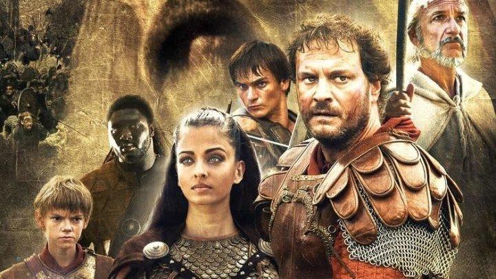 Последний легион(2006)