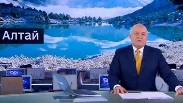 Вести недели с Дмитрием Киселевым 26.02.17 Горный Алтай