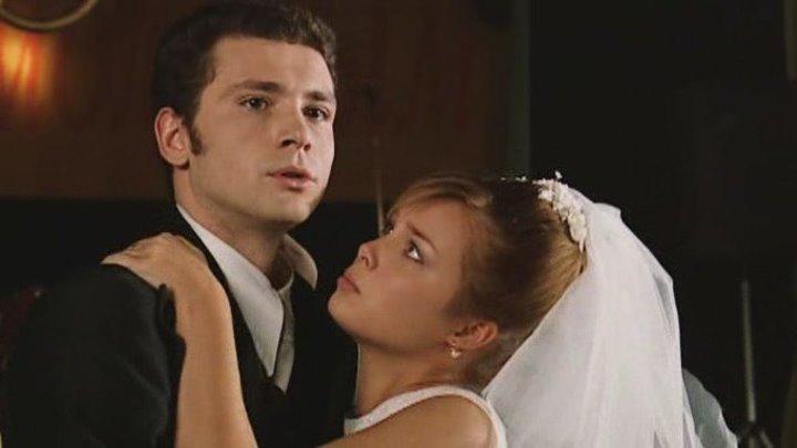Фильм = И Все-Таки Я Люблю (2007) Все серии. HD